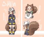 >_< 1girl animal_ears animal_ears_helmet arknights black_gloves blush brown_eyes brown_hair cheek_pinching commentary_request fire_helmet fire_jacket firefighter gloves green_gloves hands_on_another's_cheeks hands_on_another's_face headwear_removed helmet helmet_removed highres large_tail looking_at_viewer looking_back miji_doujing_daile pinching shaw_(arknights) solo_focus squirrel_tail tail translation_request