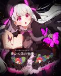 1girl ametama_(runarunaruta5656) book bow bug butterfly doll_joints fate/extra fate/grand_order fate_(series) food_print hat highres insect long_hair mushroom_print nursery_rhyme_(fate/extra) pink_eyes white_hair
