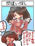 1girl =3 alternate_breast_size anger_vein asimo953 blush breasts brown_eyes brown_hair chibi clenched_hand commentary_request hand_on_hip hands_on_hips highres japanese_clothes kantai_collection kariginu large_breasts motion_lines pointing ryuujou_(kantai_collection) smile solo translation_request twintails visor_cap