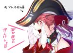1girl bare_shoulders black_headwear blush brooch commentary_request directional_arrow from_side gloves hair_ribbon hands_up hat hololive houshou_marine jewelry long_hair long_sleeves mikan_(chipstar182) neck_ribbon off_shoulder open_mouth pirate_hat profile purple_hair red_eyes red_neckwear red_ribbon ribbon shouting simple_background solo teeth translation_request twintails upper_body virtual_youtuber white_background white_gloves