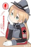 ! 1girl ahenn aqua_eyes black_headwear blonde_hair blush commentary_request eyebrows_visible_through_hair gloves hair_between_eyes hat kantai_collection long_hair long_sleeves low_twintails military military_uniform peaked_cap prinz_eugen_(kantai_collection) solo spoken_exclamation_mark translated twintails twitter_username uniform white_gloves