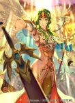 1girl armor company_name copyright_name dress elincia_ridell_crimea feathered_wings fire_emblem fire_emblem:_path_of_radiance fire_emblem_cipher green_hair holding holding_shield holding_staff long_hair official_art orange_eyes parted_lips pegasus shield sky solo_focus staff suzuki_rika sword weapon white_wings wings