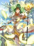 1girl armor closed_mouth company_name copyright_name dress elincia_ridell_crimea feathers fire_emblem fire_emblem:_path_of_radiance fire_emblem_cipher green_hair holding holding_staff holding_sword holding_weapon long_hair official_art orange_eyes pegasus solo_focus staff suzuki_rika sword weapon