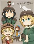 6+girls :d ? bangs barefoot black_eyes black_hair blonde_hair blue_eyes blue_headwear blunt_bangs blush braid brown_eyes brown_gloves brown_hair brown_headwear chito_(shoujo_shuumatsu_ryokou) closed_mouth coat commentary_request crossover dress eyebrows_visible_through_hair fur_trim gloves green_eyes green_headwear hair_between_eyes hakumei_(hakumei_to_mikochi) hakumei_to_mikochi hat headlamp heart helmet highres holding holding_another jacket kuramono-mochi long_hair long_sleeves made_in_abyss medium_hair mikochi_(hakumei_to_mikochi) military military_uniform multiple_girls no_nose nuko_(shoujo_shuumatsu_ryokou) open_mouth riko_(made_in_abyss) round_teeth short_sleeves shoujo_shuumatsu_ryokou size_difference smile sparkling_eyes stahlhelm standing teeth translation_request uniform upper_body whistle whistle_around_neck wide_sleeves yuuri_(shoujo_shuumatsu_ryokou)