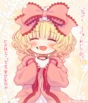 1girl :d ^_^ bangs blonde_hair blush bow closed_eyes commentary_request dress eyebrows_visible_through_hair facing_viewer food food_on_face hair_between_eyes hair_bow hina_ichigo holding holding_food juliet_sleeves long_sleeves open_mouth pink_bow pink_dress puffy_sleeves rozen_maiden sleeves_past_wrists smile solo translation_request twitter_username upper_body wavy_hair yuya090602