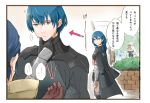 1girl 1other 2boys alfonse_(fire_emblem) armor black_gloves blue_eyes blue_hair brown_gloves byleth_(fire_emblem) byleth_(fire_emblem)_(female) byleth_(fire_emblem)_(male) closed_mouth fire_emblem fire_emblem:_three_houses fire_emblem_heroes from_side gloves hood hood_up kiran_(fire_emblem) looking_to_the_side multiple_boys robaco short_hair translation_request