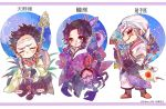 1girl 2boys arrow bead_necklace beads black_gloves black_hair black_pants bow_(weapon) bridal_gauntlets butterfly_hair_ornament crying facial_mark fan forehead_scar gloves gradient_hair green_kimono hair_ornament hakama_pants highres himejima_gyoumei holding holding_bow_(weapon) holding_weapon japanese_clothes jewelry kakko kimetsu_no_yaiba kimono kochou_shinobu monocle multicolored_hair multiple_boys necklace no_pupils obi oni_mask pants paper_fan ponytail prayer_beads praying purple_hair purple_kimono red_eyes red_neckwear red_sash sash scales scorpion short_hair short_ponytail sitting staff twitter_username uzui_tengen violet_eyes weapon white_kimono zodiac