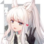 1girl animal_ear_fluff animal_ears arknights bangs blue_shrimp eyebrows_visible_through_hair gloves heart horse_ears horse_girl long_hair looking_at_viewer open_mouth platinum_(arknights) platinum_blonde_hair ponytail portrait shoulder_strap sidelocks smile solo w