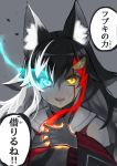 1girl absurdres animal_ears black_hair blood blood_on_face detached_sleeves energy glowing glowing_eyes grey_background hair_ornament hairclip heterochromia highres hololive multicolored_hair ookami_mio sailor_collar simple_background solo streaked_hair sweat translation_request virtual_youtuber wolf_ears wolf_girl yamabuki7979