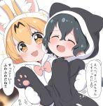 +_+ 2girls :3 alternate_costume animal_ears black_hair black_pajamas blonde_hair blush bow bowtie cat_pajamas closed_eyes commentary_request fang gloves holding_another kaban_(kemono_friends) kemono_friends long_sleeves multiple_girls no_hat no_headwear open_mouth pajamas paw_gloves paws pink_bow pink_neckwear ransusan serval_(kemono_friends) serval_ears serval_girl serval_tail tail translation_request white_pajamas yellow_eyes