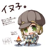 1girl :d bangs blue_jacket blush_stickers boots brown_footwear brown_hair brown_headwear brown_legwear cabbie_hat campfire camping_chair chair chibi eyebrows_visible_through_hair fang food green_eyes grey_scarf hands_up hat hatachi highres holding inuyama_aoi jacket long_hair marshmallow multicolored multicolored_clothes multicolored_skirt on_chair open_mouth pantyhose scarf shadow side_ponytail sitting skirt smile thick_eyebrows translation_request white_background yurucamp