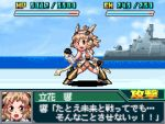 battleship crossover fighting_stance health_bar iceax lowres magical_girl mecha_musume military military_vehicle pixel_art power_armor senki_zesshou_symphogear ship sprite_art super_robot_wars tachibana_hibiki_(symphogear) video_game warship water watercraft