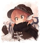 1girl alternate_costume animal_ears beanie bird_wings black_gloves black_scarf blush brown_eyes brown_headwear coat commentary_request contemporary flower gloves hat highres holding holding_flower kaginoni medium_hair mystia_lorelei redhead scarf solo touhou upper_body white_coat wings winter_clothes winter_coat
