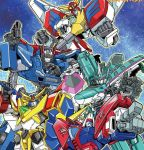 crossover e5_hayabusa_(shinkalion) fighting_stance gun hyper_jet_robo king_exkaiser lion machine_robo machine_robo_rescue mecha mechanical_wings police raijin-oo shinkansen_henkei_robo_shinkalion sonic_interceptor space super_robot sword tomica_hyper_rescue_drive_head:_kidou_kyuukyuu_keisatsu tsushima_naoto visor weapon wings yuusha_exkaiser yuusha_series zettai_muteki_raijin-oo