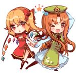 2girls adapted_costume arm_up beret black_legwear blonde_hair blush bow braid chibi china_dress chinese_clothes commentary crystal dress flandre_scarlet flower full_body green_dress green_headwear hair_bow hair_flower hair_ornament hat hong_meiling kirero long_hair long_sleeves looking_at_viewer multiple_girls one_eye_closed open_mouth orange_eyes orange_hair outstretched_arm pose red_bow red_dress red_eyes rose side_ponytail simple_background smile star touhou white_background white_dress wings
