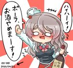 +++ 1girl :3 :d april_fools arm_up asimo953 bangs blush bottle bow bowtie breasts chibi collared_shirt commentary_request corset cowboy_shot dated directional_arrow drunk eyebrows_visible_through_hair frilled_sleeves frills grey_hair hair_between_eyes hat holding holding_bottle kantai_collection large_breasts long_hair long_sleeves looking_at_viewer mini_hat miniskirt mouth_drool o_o open_mouth pink_bow pink_neckwear pola_(kantai_collection) red_background shirt sidelocks simple_background skirt smile solo speech_bubble sunburst sunburst_background thick_eyebrows tilted_headwear timestamp translated two-tone_background wavy_hair white_background white_shirt wine_bottle