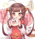 >_< +_+ 2girls ahoge anchor_hair_ornament azur_lane bamboo_steamer bangs baozi blush blush_stickers brown_hair chestnut_mouth china_dress chinese_clothes closed_eyes dress eyebrows_visible_through_hair food fur-trimmed_jacket fur_trim hair_ornament hairband hairpods hammann_(azur_lane) holding holding_food in_food jacket long_hair long_sleeves minigirl multiple_girls nanopai_kakumeikokonoyu off_shoulder open_clothes open_jacket open_mouth ping_hai_(azur_lane) puffy_long_sleeves puffy_sleeves red_dress red_eyes sparkle sweat translated trembling twintails twitter_username v-shaped_eyebrows very_long_hair wavy_mouth white_hairband white_jacket