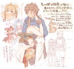 1boy 2girls 7010 andira_(granblue_fantasy) animal_ears blonde_hair blush brown_eyes carrying commentary_request detached_sleeves dragon gran_(granblue_fantasy) granblue_fantasy height_chart height_difference lyria_(granblue_fantasy) monkey_ears monkey_girl monkey_tail multiple_girls multiple_views tail thigh-highs translated vee_(granblue_fantasy)