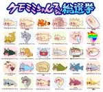 1girl 3d absurdres anglerfish animal animal_ear_fluff animal_ears animalization bangs blonde_hair blue_hair brown_legwear can canned_food checkered chopsticks clownfish commentary dakimakura_(object) eyebrows_visible_through_hair fake_animal_ears fake_transparency fish fish_spitting_water food fossil fox_ears fox_tail ghost gold green_hair grey_hair hair_between_eyes highres hitodama kemomimi-chan_(naga_u) leaf leaf_on_head leotard lionfish mouse_ears myllokunmingia naga_u no_animal_ears objectification open_mouth original pacifier pillow plate potato puffer_fish rabbit_ears raccoon_ears raccoon_tail rainbow_gradient red_eyes redhead rice robot shark sparkle strapless strapless_leotard surstromming sushi tail translated triangular_headpiece v-shaped_eyebrows water wavy_mouth white_headwear zombie