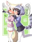 2girls absurdres animal_ears black_bow black_gloves black_hair black_neckwear black_skirt blonde_hair blue_shirt blush bow bowtie brown_eyes common_raccoon_(kemono_friends) eyebrows_visible_through_hair fang fennec_(kemono_friends) fox_ears fox_tail from_side fur_collar gloves gradient gradient_legwear grey_hair hand_on_another's_shoulder highres kemono_friends leg_up looking_at_another looking_back miniskirt multicolored_hair multiple_girls ngetyan open_mouth outline pantyhose pink_shirt pleated_skirt pointing raccoon_ears raccoon_tail shirt short_hair short_sleeves skin_fang skirt smile standing standing_on_one_leg striped_tail sweat tail thigh-highs translated white_gloves white_legwear white_outline yellow_bow yellow_legwear yellow_neckwear yuri