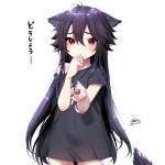 1girl ahoge animal_ears black_hair black_shirt blush clothes_writing commentary_request covered_navel dated ears_down ejami ekko_(ejami) eyelashes fox_ears fox_girl fox_tail hand_to_own_mouth long_hair naked_shirt off_shoulder original pregnancy_test red_eyes shirt short_sleeves signature simple_background tail translation_request white_background