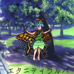 1girl :d antennae antinomy_of_common_flowers barefoot blue_hair brown_eyes butterfly_wings character_name commentary day dress english_commentary eternity_larva flying green_dress leaf leaf_on_head multicolored multicolored_wings official_style open_mouth outdoors outstretched_arms pixelated shadow short_hair short_sleeves smile solo stone_lantern the_hammer_(pixiv30862105) touhou translated tree wings