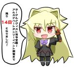 1girl :d arcana_heart arcana_heart_3 black_legwear blush_stickers bow bowtie chibi eyebrows eyebrows_visible_through_hair gloves green_hair open_mouth pantyhose purple_bow purple_neckwear red_eyes sakeinu salute shirt smile solo speech_bubble translation_request weiss white_background white_shirt