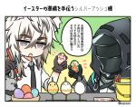2boys :o ^_^ animal animal_ear_fluff animal_ears arknights bird black_gloves black_jacket black_neckwear bucket closed_eyes collared_shirt doctor_(arknights) easter easter_egg egg gloves grey_eyes grey_hair holding holding_paintbrush hood hood_up hooded_jacket jacket leopard_ears long_hair male_focus marshmallow_mille multicolored_hair multiple_boys notice_lines open_clothes open_jacket paintbrush parted_lips shirt short_sleeves silverash_(arknights) tenzin_(arknights) translation_request twitter_username two-tone_hair upper_body white_hair white_shirt