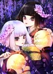 1boy 1girl bangs black_eyes black_hair blunt_bangs bob_cut brother_and_sister closed_mouth dark flower hair_flower hair_ornament holding_lantern japanese_clothes kanzashi kimetsu_no_yaiba kimono lantern lipstick long_sleeves looking_at_viewer makeup misty_cj obi otoko_no_ko paper_lantern petals sash short_hair siblings smile ubuyashiki_kanata ubuyashiki_kiriya upper_body white_hair
