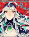 1boy blue_hair chest_jewel eyeshadow fate/grand_order fate_(series) forehead_jewel green_eyeshadow long_hair looking_at_viewer makeup male_focus multicolored_hair qin_shi_huang_(fate/grand_order) red_eyeshadow sindri solo two-tone_hair very_long_hair white_hair