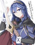 1girl absurdres blue_eyes blue_hair cape closed_mouth fingerless_gloves fire_emblem fire_emblem_awakening gloves highres long_hair looking_at_viewer lucina lucina_(fire_emblem) simple_background smile solo super_smash_bros. sword tiara tomas_(kaosu22) weapon white_background