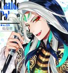 1boy blue_hair eyeshadow fate/grand_order fate_(series) green_eyeshadow long_hair makeup male_focus multicolored_hair open_mouth qin_shi_huang_(fate/grand_order) red_eyeshadow sindri solo staff toggles two-tone_hair very_long_hair white_hair