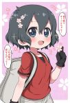 +_+ 1girl backpack bag beige_shorts black_gloves black_hair blue_eyes blush cherry_blossoms commentary eyebrows_visible_through_hair flower gloves hair_flower hair_ornament kaban_(kemono_friends) kemono_friends no_hat no_headwear open_mouth ransusan red_shirt shirt short_hair short_sleeves smile solo t-shirt translated