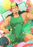 1boy abs bara beard chest dark_skin facial_hair flexing happy_birthday highres jacket_on_shoulders looking_at_viewer male_focus microphone multicolored_hair muscle open_mouth pectorals pose simple_background sitting skin_tight smile solo taurus_mask thighs tokyo_houkago_summoners upper_body wrestling_outfit zifuuuun