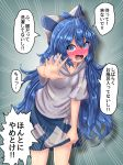 1girl @_@ blue_eyes blue_hair blue_skirt bow commentary debt embarrassed foreshortening fusu_(a95101221) grey_hoodie hair_bow long_hair looking_at_viewer outstretched_arm short_hair skirt solo touhou translated yorigami_shion
