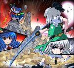 epic hinanawi_tenshi hitodama johnnie konpaku_youmu konpaku_youmu_(ghost) myon oekaki showdown sword sword_of_hisou touhou weapon white_hair