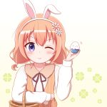 1girl ;) animal_ears basket black_ribbon blue_eyes blue_flower blush brown_background brown_hair brown_vest closed_mouth clover collared_shirt easter_egg egg fake_animal_ears flower four-leaf_clover gochuumon_wa_usagi_desu_ka? goth_risuto gradient gradient_background hair_flower hair_ornament hairband hand_up holding hoto_cocoa long_hair long_sleeves looking_at_viewer low_twintails neck_ribbon one_eye_closed rabbit_ears red_flower ribbon shirt smile solo striped twintails upper_body v-shaped_eyebrows vertical-striped_vest vertical_stripes vest white_background white_hairband white_shirt