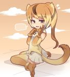 1girl animal_ears ass blonde_hair blush brown_hair character_request eyebrows_visible_through_hair highres kemono_friends kolshica long_hair looking_at_viewer multicolored_hair open_mouth ponytail sitting skirt smile solo tail two-tone_hair wariza white_skirt