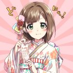 1girl :3 animal_ears bangs bell bow brown_hair closed_mouth commentary eyebrows_visible_through_hair fang green_eyes hair_bell hair_bobbles hair_ornament hatsumoude highres holding idolmaster idolmaster_cinderella_girls japanese_clothes kimono kuroi_mimei long_sleeves looking_at_viewer maekawa_miku multicolored_bow obi omikuji pink_background print_kimono sash short_hair smile solo upper_body white_kimono wide_sleeves
