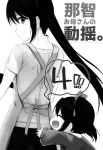 2girls alternate_costume apron brown_eyes brown_hair closed_eyes cover cover_page doujin_cover greyscale hair_ribbon highres kantai_collection monochrome mother_and_daughter multiple_girls nachi_(kantai_collection) ototsu_kei picture_book ribbon side_ponytail smile standing