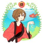 breasts brown_eyes brown_hair bubble crescent_moon eyebrows_visible_through_hair fish goldfish holding holding_jar jar leaf looking_at_viewer medium_breasts meiko moon parallela66 parted_lips red_shirt shirt short_hair smile twitter_username underwater upper_body vocaloid water