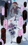 2girls highres hololive minato_aqua multiple_girls nowoka project_winter shigure_ui_(channel) shigure_ui_(vtuber) virtual_youtuber
