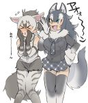 >_< 2girls aardwolf_(kemono_friends) aardwolf_ears aardwolf_print aardwolf_tail animal_ears aqua_eyes bangs bare_shoulders black_hair black_shorts blazer blush breast_pocket closed_eyes collared_shirt cutoffs ear_blush ears_down elbow_gloves embarrassed extra_ears eyebrows_visible_through_hair fang fangs feet_out_of_frame flying_sweatdrops fur_collar furrowed_eyebrows gloves grey_hair grey_wolf_(kemono_friends) hair_between_eyes hand_on_hip hand_to_own_mouth hand_up hands_up heterochromia high_ponytail highres howling igarashi_(nogiheta) jacket kemono_friends knees_together_feet_apart legs_together legwear_under_shorts long_hair long_sleeves looking_afar microskirt multicolored_hair multiple_girls necktie nose_blush open_mouth pantyhose plaid plaid_neckwear plaid_skirt pocket print_gloves print_legwear print_shirt shirt short_shorts shorts side-by-side simple_background skirt sleeveless sleeveless_shirt smile standing tail thigh-highs thigh_gap two-tone_hair white_background wolf_ears wolf_girl wolf_tail yellow_eyes zettai_ryouiki