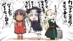 3girls :d :t abigail_williams_(fate/grand_order) arms_up asha_(fate) banana bangs black_bow black_dress black_footwear black_headwear blonde_hair bloomers blue_eyes blush bow braid brown_hair chibi closed_mouth commentary_request crossed_bandaids dress eating emphasis_lines eyebrows_visible_through_hair fate/grand_order fate_(series) food fruit gerda_(fate) green_hairband green_skirt hair_bow hairband hat highres holding holding_food long_hair long_sleeves multiple_girls neon-tetora open_mouth orange_bow parted_bangs red_dress rolling_suitcase short_sleeves skirt sleeves_past_fingers sleeves_past_wrists smile sparkle_background standing standing_on_one_leg translation_request twin_braids underwear very_long_hair wavy_mouth white_bloomers