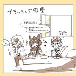 1girl animal_ears arknights brush cliffheart_(arknights) courier_(arknights) deer_ears goggles indoors leopard_ears leopard_tail shedding silverash_(arknights) tail tapi white_hair