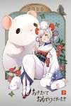 1girl 2020 akeome animal animal_ears bangs black_footwear brown_eyes bug butterfly chinese_zodiac commentary flower furisode haori happy_new_year highres insect japanese_clothes kimono long_sleeves low_twintails moguta_(moguta9) mouse mouse_ears nengajou new_year obi open_mouth original oversized_animal pink_flower rope sandals sash shimenawa silver_hair sitting smile solo swept_bangs tablet_pc translated twintails white_kimono white_legwear wide_sleeves year_of_the_rat