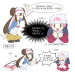 >_< ^_^ beanie breasts closed_eyes commentary_request dawnlover_01 double_bun facing_another happy hat highres hikari_(pokemon) holding holding_poke_ball korean_text long_hair looking_at_another mei_(pokemon) pantyhose poke_ball poke_ball_(generic) pokemon pokemon_(game) pokemon_bw2 pokemon_dppt pokemon_platinum scarf small_breasts translation_request twintails waving white_headwear white_scarf