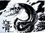 bush character_name greyscale highres ink_(medium) inktober looking_at_viewer monochrome monster no_humans original rariatto_(ganguri) skull traditional_media twitter_username wind youkai