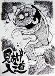 absurdres character_name greyscale grin highres ink_(medium) inktober looking_at_viewer monochrome monster no_humans original rariatto_(ganguri) scan smile tongue tongue_out traditional_media twitter_username wide-eyed youkai