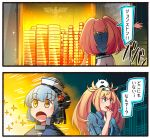 1other 2girls black_ribbon blonde_hair blue_eyes blue_hair blue_sailor_collar blue_shirt blush breast_pocket breasts collared_shirt commentary_request dixie_cup_hat double_bun enemy_lifebuoy_(kantai_collection) eyebrows_visible_through_hair gambier_bay_(kantai_collection) gold gold_bar hairband hat hat_ribbon highres ido_(teketeke) kantai_collection long_hair military_hat multiple_girls open_mouth pocket ribbon sailor_collar samuel_b._roberts_(kantai_collection) shirt short_hair short_sleeves sparkle speech_bubble swastika tears translated twintails yellow_eyes